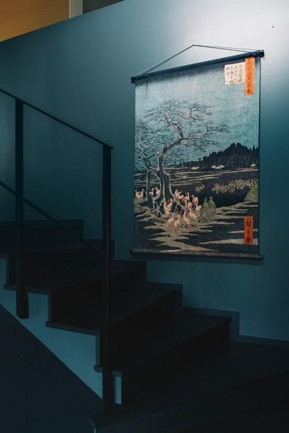 Tapisserie - Le Japon