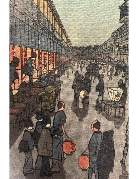 Tapisserie -  La Rue